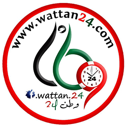 وكالة وطن24 للأنباء Wattan24